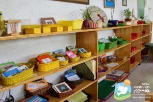 material Montessori